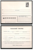1984 Russia/USSR Postcard Order Book By Mail, Postal Stationery Unused - Briefe U. Dokumente