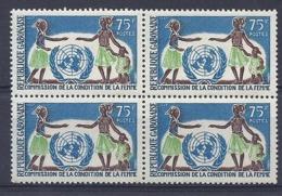 190032128  GABON  FR   YVERT   Nº  219  **/MNH - Gabon (1886-1936)