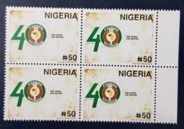 NIGERIA 2015 JOINT ISSUE CEDEAO ECOWAS - BLOCK OF FOUR 4 BLOC DE 4 -  ULTRA RARE -  MNH - Emissions Communes