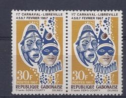 190032129  GABON  FR   YVERT   Nº  210  **/MNH - Gabon (1886-1936)