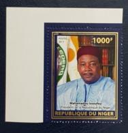 NIGER 2017 - PRESIDENT MAHAMADOU ISSOUFOU - CORNER MARGIN - MNH - Niger (1960-...)
