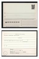 Russia/USSR 1985 Postal Stationery Postcard Transfer Of Mailings. Unused - Briefe U. Dokumente
