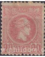 Ref. 614312 * HINGED * - GREECE. 1889. MERCURY . MERCURIO - Neufs