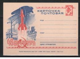 Russia/USSR 1963 Interesting Illustrated Stationery Postcard Space Unused - Briefe U. Dokumente