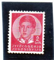 1936 Jugoslavia - Re Peter II - Gebraucht