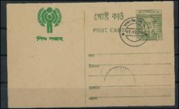 Bangladesh 2009  IYC AIE Entier Carte Postale - Kindertijd & Jeugd