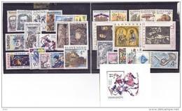 Année 1997 Neuve Complète /  Complete Year 1997 Mint / YT 230/258 + BF9 / Mi 271/299 + B8/9 - Slovakia