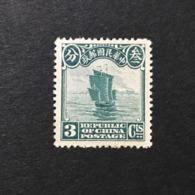 ◆◆◆CHINA 1923-33 2nd Peking Print Junk Series    3C   NEW  AA4519 - Cina