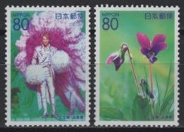 Japon - Japan (2001) Yv. 3005/06  /  Flowers - Fiori - Fleurs - Blumen - Végétaux