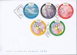 SCHWEIZ 1735-1737, Mit IOC 1-2, FDC I, Olympische Sommerspiele Sydney 2000 - FDC