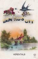 Een Kus Uit Herentals Circulée En 1947 - Herentals