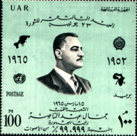 7119b) EGITTO-EGYPT - Président Gamal Abdel Nasser 1965 MNH** - Nuovi