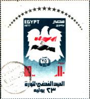 7121b) EGITTO-EGYPT - 1977 BANDIERA NAZIONALE RIVOLUZIONE Politica///GOVERNO-USATO - Nuovi