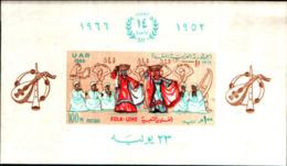 7122b) EGITTO-EGYPT - BF 19 - 1966 - 14° Anniversario Della Rivoluzione-MNH** - Nuovi