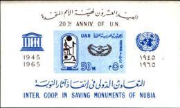 7123b) EGITTO-EGYPT - BF 18 - 1965 DELLE NAZIONI UNITE Nubia Ramses 2° -MNH** - Nuovi