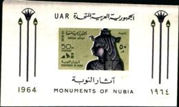 7124b) EGITTO-EGYPT -  BF16 - 1964 - Salvaguardia Dei Monumenti Di Nubia -MNH** - Nuovi