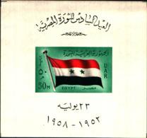 7127b) EGITTO-EGYPT -  BF9 - 1958 - 6° Anniversario Della Rivoluzione-MNH** - Égypte
