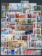 URSS - Année Complète 1988 ** - TB - 1923-1991 USSR