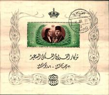 7129b) EGITTO-EGYPT -  BF4 - 1951 - MATRIMONIO DEL RE FAOUK-USATO - Nuovi