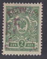 Batum - 1919 - 50r On 2k MH - 1919-20 Occupation: Great Britain