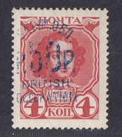 Batum - 1919 - 50r On 3k MH - 1919-20 Occupation: Great Britain