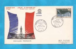 XXI  AKTION AUSFERKAUF  FRANCE FRANCIA   INTERESSANT - 1958 – Brussels (Belgium)