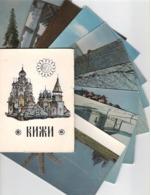 Russia/USSR 1971 Set Of 10 Postcards Kizhi Postal Stationery Unused - Briefe U. Dokumente