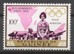 Guinea 1964 Mi# 271** OLYMPIC GAMES, TOKYO 1964 - Guinea (1958-...)