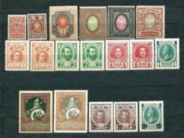 Rusia Empire, 1908-1916; Lot Of 18 Stamps **/*/(*), MiNr 65, 76, 77, 78, 80, 81, 82, 83, 85, 88, 99, 103 See Description - 1857-1916 Empire