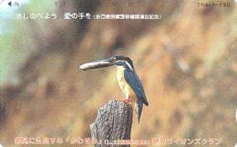 RARE TC Japon / 350-2037 - Animal - OISEAU MARTIN PECHEUR & POISSON - KINGFISHER BIRD & FISH Japan Phonecard - 4505 - Autres