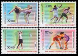 2016Kyrgyzstan 864-8672016 Olympic Games In Rio De Janeiro 12,00 € - Summer 2016: Rio De Janeiro