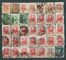Rusia Empire,1913; Lot Of 35 Used Stamps From Set MiNr 82-98: MiNr 82, 83, 84, 86, 92; Some Nice Postmarks - 1857-1916 Empire