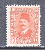 Egypt 136a  *  Type I - Égypte