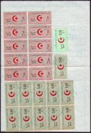 Algérie - Facture Pliées En 4. (voir 2 Numérisations) - Algerien (1962-...)