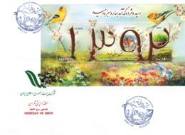 Iran 2014   SC#3086    MNH   FDC - Iran