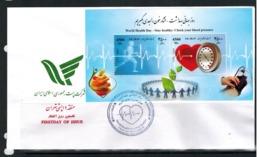 Iran 2014   SC#3189    MNH   FDC - Iran