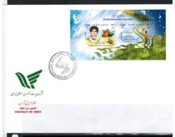 Iran 2012   SC#3070    MNH   FDC - Iran
