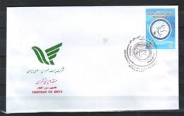 Iran 2012   SC#3074    MNH   FDC - Iran