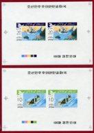 Korea 1982 SC #2257-60, Deluxe Proofs, Tale Of The Hale, Turtle & Rabbit - Fairy Tales, Popular Stories & Legends