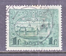 RUSSIA  101   (o) - Used Stamps