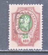 ARMENIA  42  *  ORIGINAL - Armenia