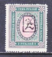 ARMENIA  47  *  ORIGINAL - Armenia