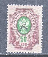 ARMENIA  102  *  ORIGINAL - Armenia