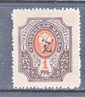ARMENIA  103  *  ORIGINAL - Armenia