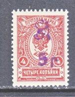 ARMENIA  135  **  ORIGINAL - Armenia