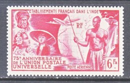 FRENCH  INDIA  C 17  **  U.P.U. - Indien (1892-1954)
