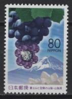 Japan - Japon (2001) Yv. 3019 /  Minerals - Mineraux - Jewels - Fruits - Minerali