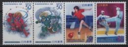Japan (2001) Yv. 3020/23  /  Sports - Rugby - Martial - Taekwondo - Bowling - Bowls