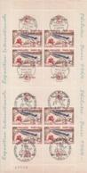PHILATEC  PARIS  1964  -  Bloc Complet  N° 6 B Avec Cachets 1er Jour  Et  Grand Palais . ( Numéroté ) - Sheetlets