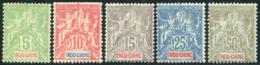 Indochine  YT 17-21 *  Mi# 17-21 MH - Indochine (1889-1945)